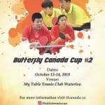 Coupe Canada Butterfly 2018 #2