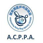 Vidéo de l'ACPPA sur les joueurs canadiens les mieux classés