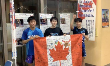 Salutations de la ville d'Okaya – «Ganbaré Canada»